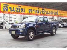 2003 Isuzu D-Max SPACE CAB (ปี 02-06) Rodeo 3.0 MT Pickup