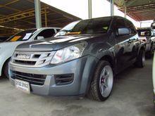 2013 Isuzu D-Max CAB-4 (ปี 11-17) S 2.5 MT Pickup