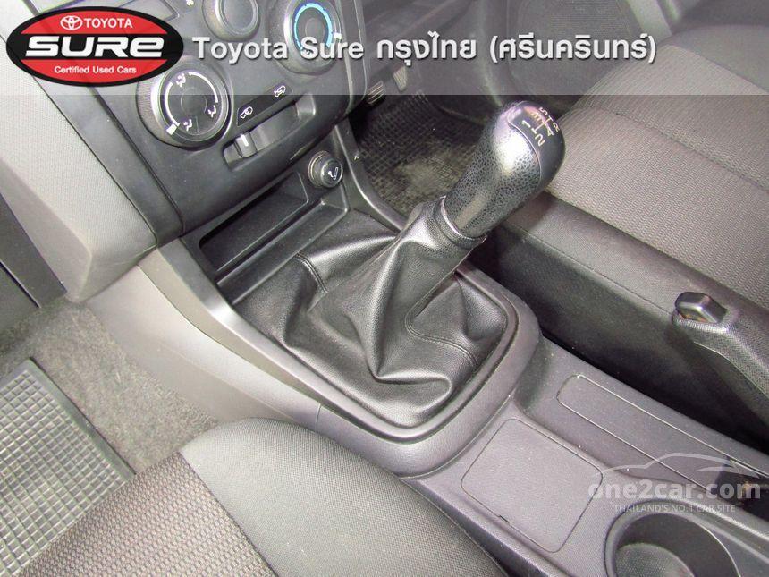 2012 Isuzu D-Max S Pickup