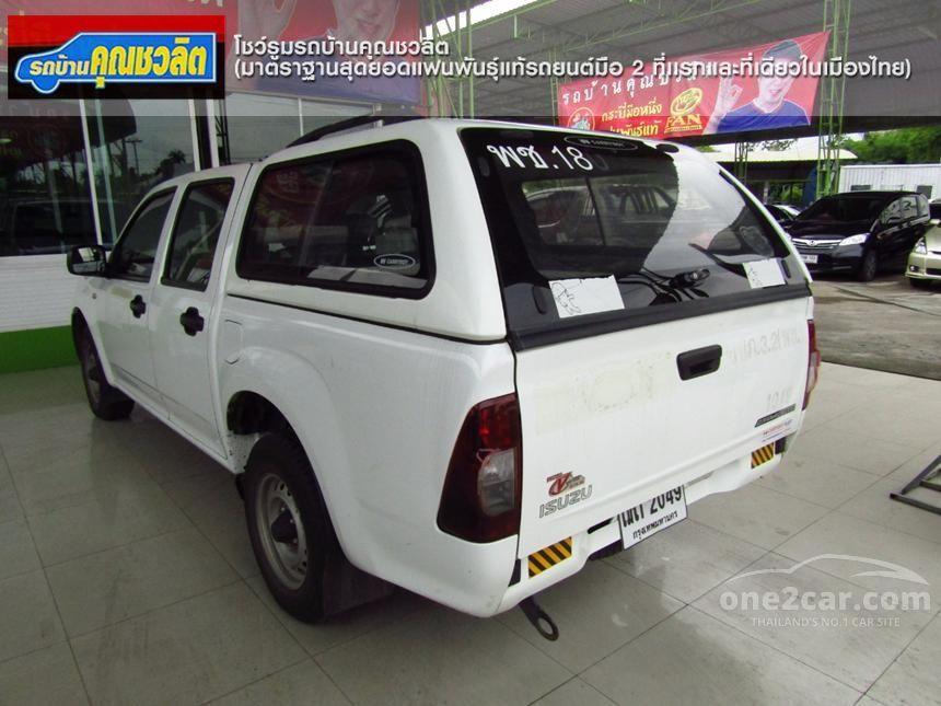 2009 Isuzu D-Max SL Pickup
