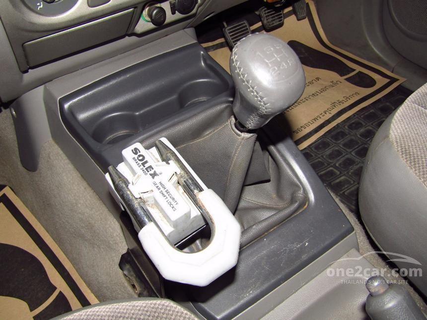 2004 Isuzu D-Max SLX Pickup
