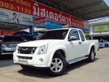 2007 Isuzu D-Max SPACE CAB (ปี 07-11) Hi-Lander 3.0 MT Pickup