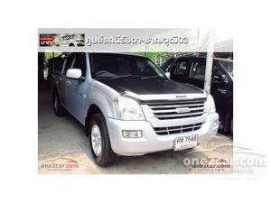 2005 Isuzu D-Max 3.0 CAB-4 (ปี 02-06) SLX Ddi i-TEQ Pickup AT