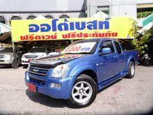 2005 Isuzu D-Max SPACE CAB (ปี 02-06) SLX 3.0 AT Pickup