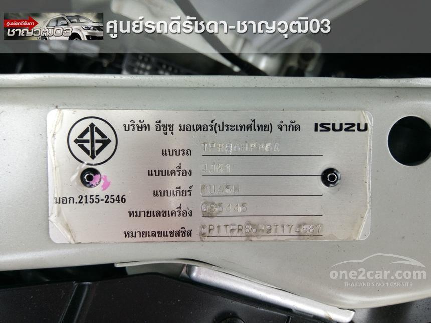 2009 Isuzu D-Max SLX Pickup