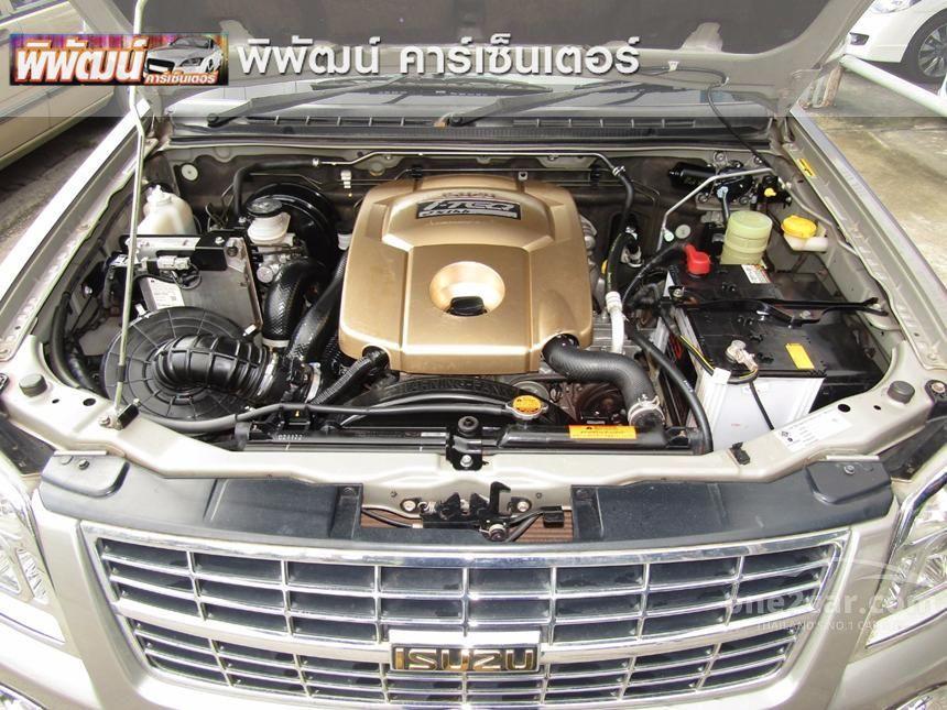 2008 Isuzu D-Max SLX Pickup