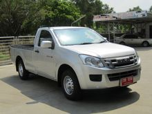 2015 Isuzu D-Max SPARK (ปี 11-17) SPARK VGS S 2.5 MT Pickup