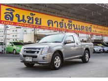 2007 Isuzu D-Max SPACE CAB (ปี 07-11) SX 2.5 MT Pickup