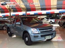 2002 Isuzu D-Max SPACE CAB (ปี 02-06) SX 2.5 MT Pickup