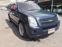 2008 Isuzu D-Max CAB-4 (ปี 07-11) SX 2.5 MT Pickup