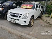 2010 Isuzu D-Max CAB-4 (ปี 07-11) SX 2.5 MT Pickup