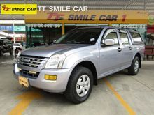 2005 Isuzu D-Max CAB-4 (ปี 02-06) SX 2.5 MT Pickup