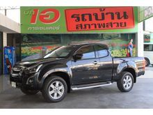 2016 Isuzu D-Max SPACE CAB (ปี 11-17) Vcross 3.0 MT Pickup