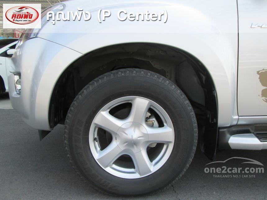 2015 Isuzu D-Max Vcross Pickup