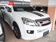 2013 Isuzu D-Max SPACE CAB (ปี 11-17) X-Series 2.5 MT Pickup