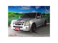 2010 Isuzu D-Max SPACE CAB (ปี 07-11) X-Series 2.5 MT Pickup