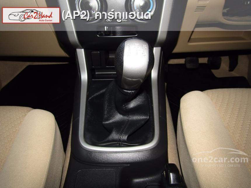 2015 Isuzu D-Max Z Pickup