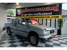 1997 Isuzu TFR มังกรทอง Space Cab 2.5 MT Pickup