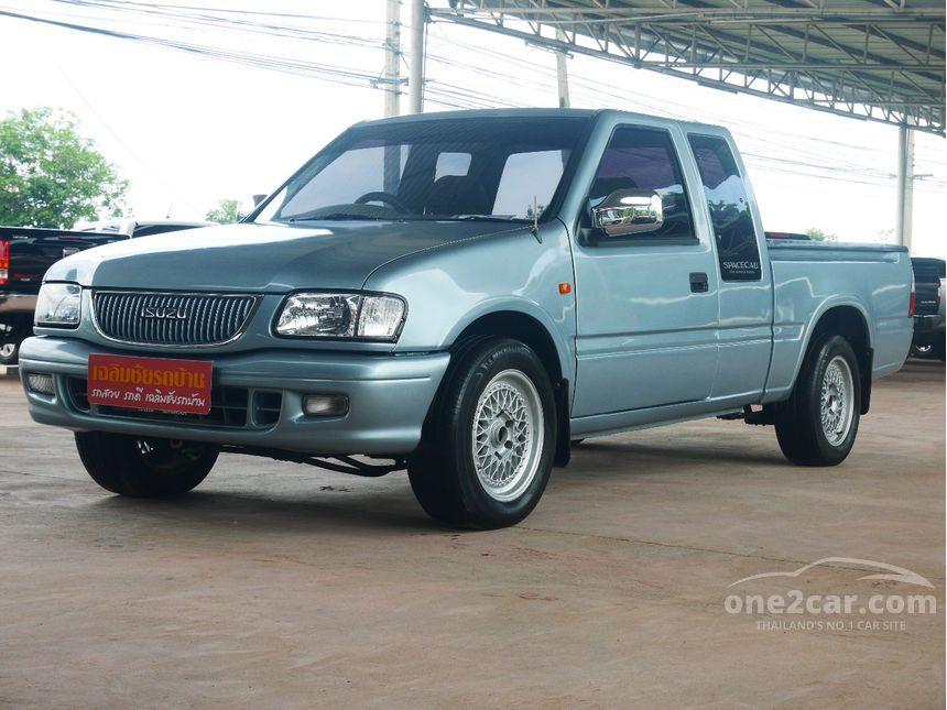 1997 Isuzu Dragon Eyes SLX Pickup