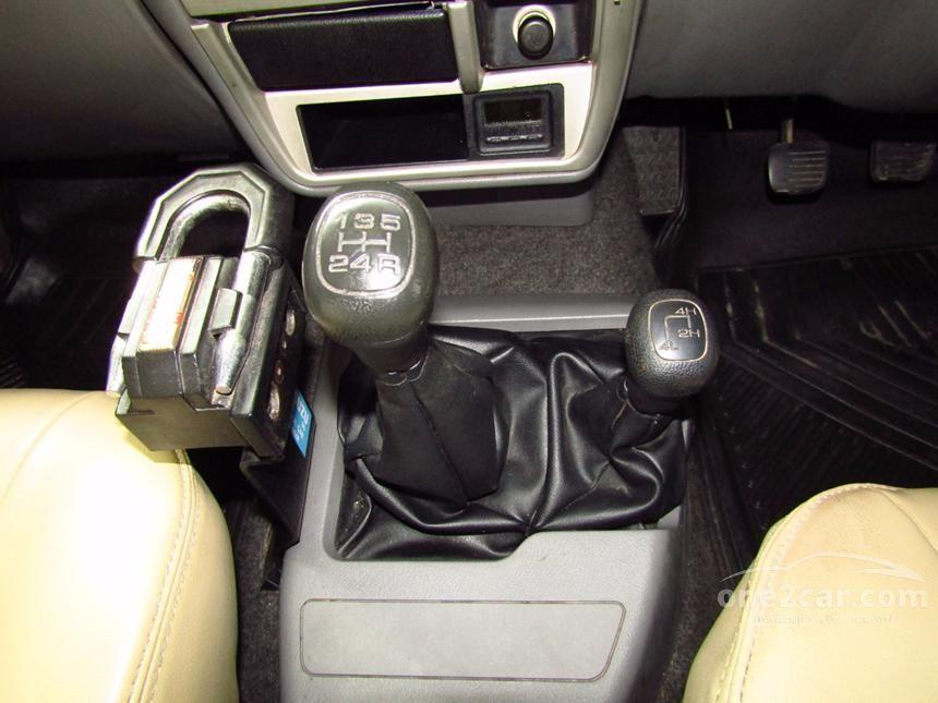 2002 Isuzu Dragon Power Rodeo LS Pickup