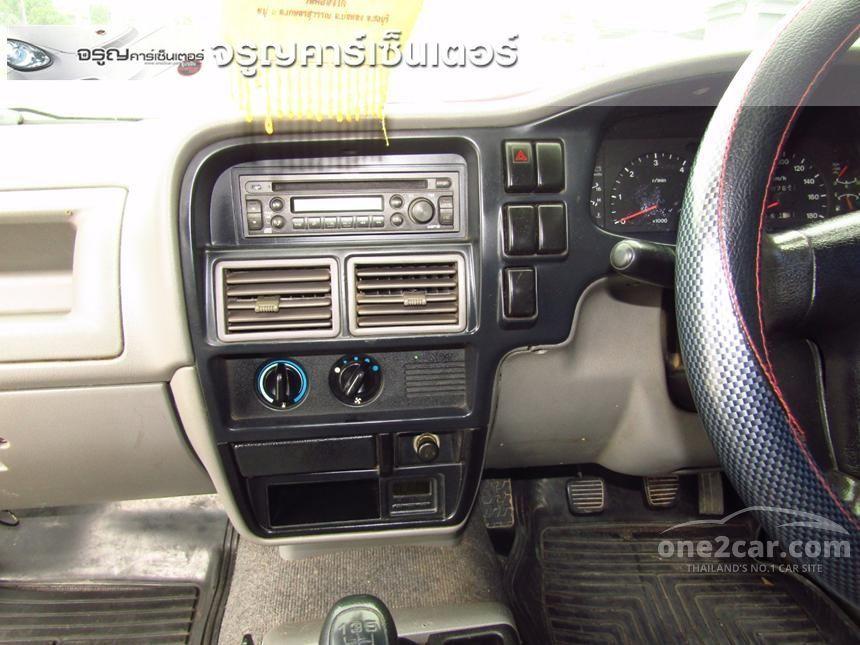2000 Isuzu Dragon Power SLX Pickup