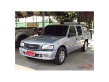 2000 Isuzu Dragon Power CAB-4 SX 2.5 MT Pickup