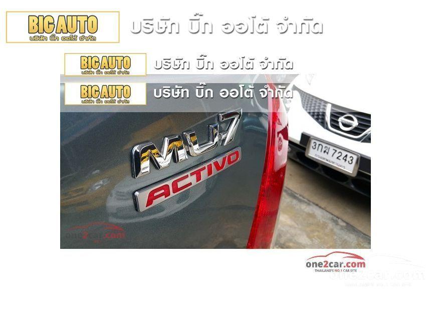 2011 Isuzu MU-7 Activo SUV
