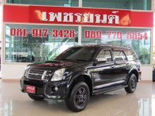 2011 Isuzu MU-7 (ปี 07-13) CHOIZ 3.0 AT SUV
