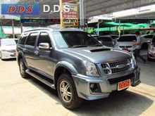2013 Isuzu MU-7 (ปี 07-13) CHOIZ 3.0 AT SUV