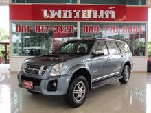 2012 Isuzu MU-7 (ปี 07-13) CHOIZ 3.0 AT SUV