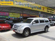2011 ISUZU MU-7 (ปี 07-13) Primo 3.0 MT SUV