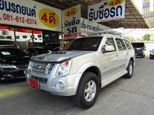 2007 Isuzu MU-7 (ปี 07-13) Primo 3.0 AT SUV