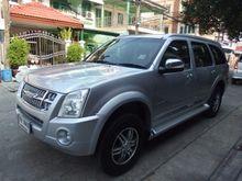 2012 Isuzu MU-7 (ปี 07-13) Primo 3.0 MT SUV