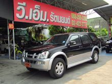 2006 Isuzu MU-7 (ปี 04-06) 3.0 AT SUV
