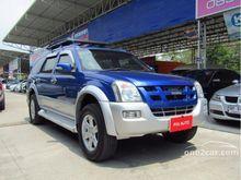 2005 Isuzu MU-7 (ปี 04-06) 3.0 AT SUV