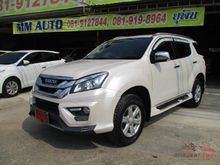 2015 Isuzu MU-X (ปี 13-17) 3.0 AT SUV