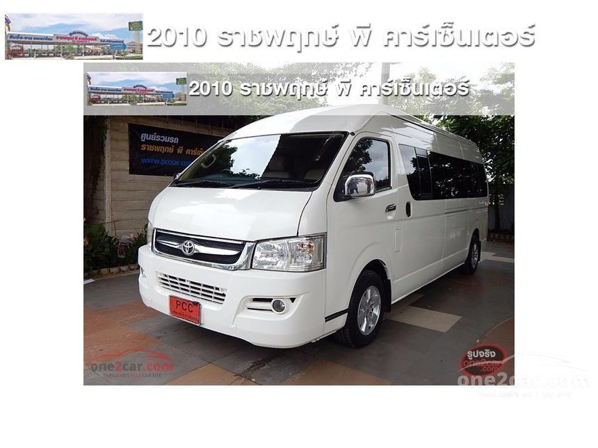 2012 Joylong A6 CNG Van