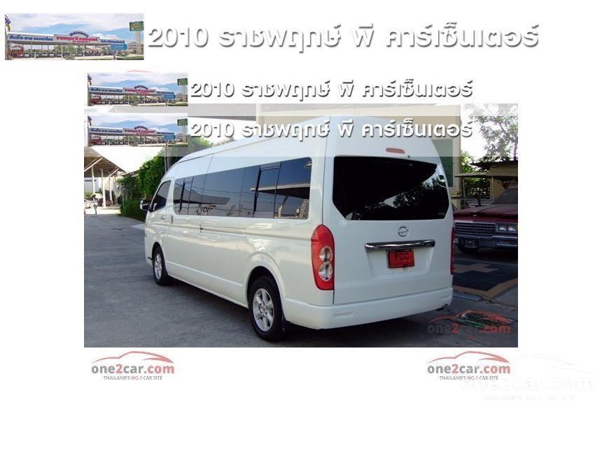 2013 Joylong A6 CNG Van