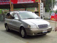 2003 Kia Carnival (ปี 00-04) CEO 2.4 AT Wagon