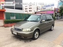 2001 Kia Carnival (ปี 00-04) GS 2.4 AT Wagon