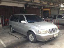2003 Kia Carnival (ปี 00-04) GS 2.4 AT Wagon