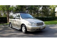 2003 Kia Carnival (ปี 00-04) GS 2.4 AT Wagon