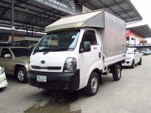 2012 Kia Jumbo (ปี 05-11) K2500 2.5 MT Pickup