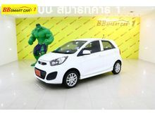 2012 Kia Picanto (ปี 11-15) K1 1.2 AT Hatchback