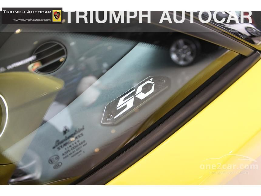 2016 Lamborghini Gallardo LP560-4 Convertible