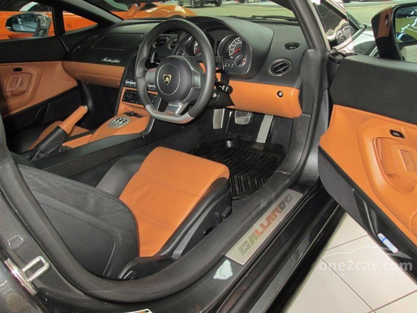 2009 Lamborghini Gallardo LP560-4 Coupe