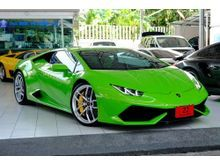 2015 Lamborghini Huracan (ปี 14-17) LP610-4 5.2 AT Coupe
