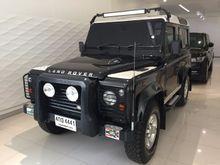 2014 Land Rover Defender (ปี 95-15) 90 2.4 MT SUV