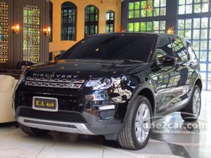 2019 Land Rover Discovery Sport 2.0 (ปี 15-19) TD4 HSE SUV AT