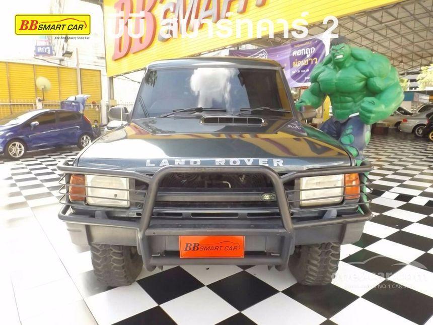 1994 Land Rover Discovery V8i SUV